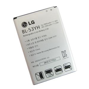 Pin LG chính hãng (đủ model)