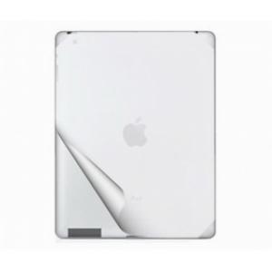Miếng dán lưng iPad Back Guard màu nhôm