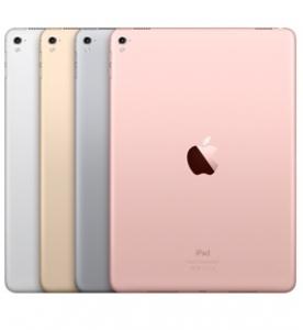 iPad Pro 9.7 inch 256GB Wifi 4G