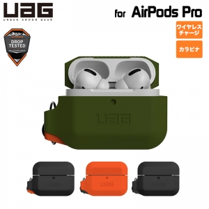 Case Silicone AirPods Pro UAG OEM